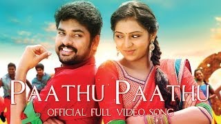 Manjapai - 'Paathu Paathu' - Official Full Video Song