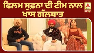 Video Ammy Virk and Tania Latest Interview | Sufna | Jaani and B Praak | ABP Sanjha download in MP3, 3GP, MP4, WEBM, AVI, FLV January 2017