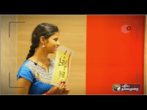 Taking-an-oath-for-the-day--Ner-Ner-Theneer-17-03-2016-Puthiya-Thalaimurai-TV