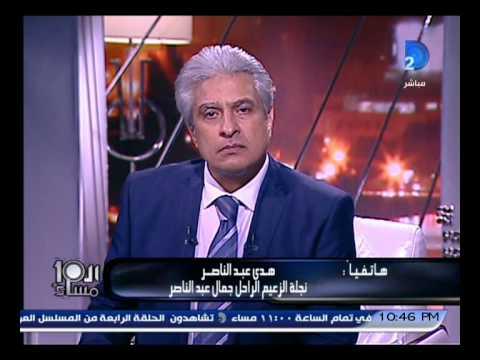 """هدى عبد الناصر عن باسم سمرة في """"صديق العمر"""": وجه عبد الحكيم عامر كان أجمل"""