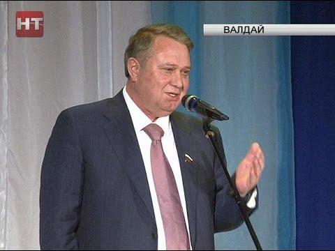 Член Совета Федерации от Новгородской области Александр Коровников посетил Валдайский район