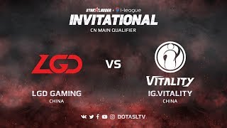 LGD Gaming против IG.Vitality, Первая карта, CN квалификация SL i-League Invitational S3