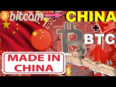 China Coronavirus Huge News (Bitcoin Cryptocurrency)