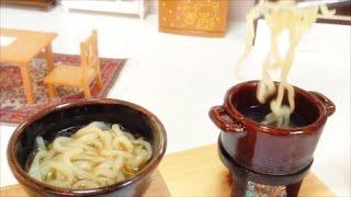 Miniature Food#38 Ramen Instant noodles - Cooking