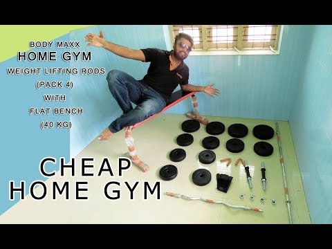 Amazon Home GYM Equipment - Unboxing & Review