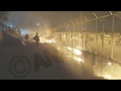 Ανακοίνωση της Πυροσβεστικής για το τραγικό περιστατικό στη Μόρια