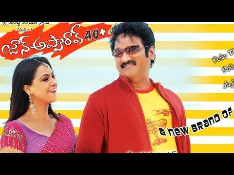 John Apparao 40 Plus Full Length Telugu Movie || DVD Rip