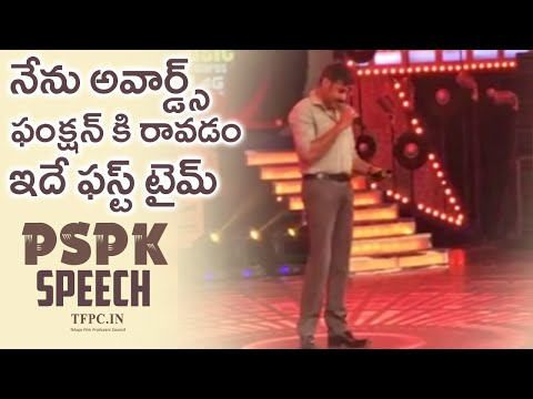Pawan Kalyan Speech @ Mirchi Music Awards 2016
