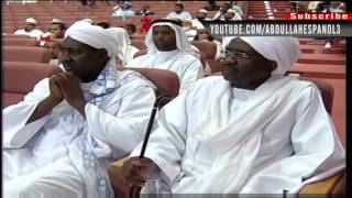 [HD] [Sudan And Indonesia ] 2012 Dubai International Quran Competition