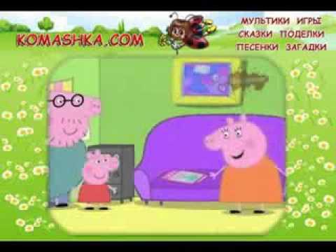 Текст песни Елена Ваенга - Свинка, Манная каша, Мама