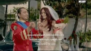 Dominique & Aly El Deek - Gai Abaly / دومينيك و علي الديك - جاي عبالي