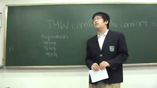 Class 1-12, Team 1 Vs. Team 2 Debate (comfort Women)