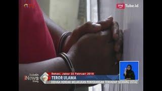Video 1 Pelaku Penyerangan Ustad Berhasil Dibekuk Polisi - BIS 23/02 MP3, 3GP, MP4, WEBM, AVI, FLV Februari 2018