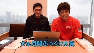 Video 【2018年4月】月間ぷっくり大賞〜Pukkuri Of The Month〜 MP3, 3GP, MP4, WEBM, AVI, FLV Januari 2019