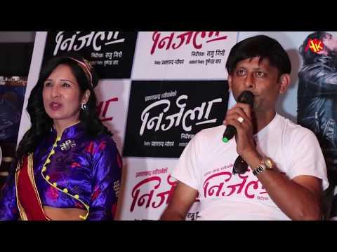 (राजु गिरीलाई आरोप, किन एउटै हिरोइन् च्यापिरहनु हुन्छ ? || Raju Giri || Nirjala Movie - Duration: 26 minutes.)