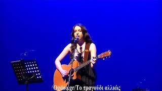 Η συναυλία με τα λογοκριμένα τραγούδια στην Θεσσαλονίκη