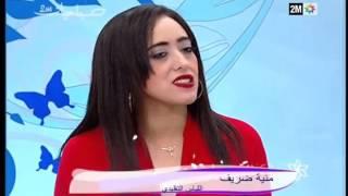 sabahyat 2m 21/10/2015 ( 2 ) صباحيات دوزيم