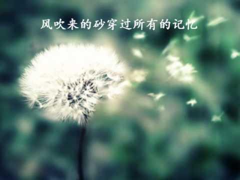 哭沙-刘芳.