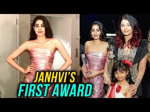 Janhvi Kapoor Bags Her FIRST AWARD | WIFT Emerald