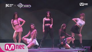 Video [KCON 2018 NY] Red Velvet - Bad BoyㅣKCON 2018 NY x M COUNTDOWN 180705 EP.577 MP3, 3GP, MP4, WEBM, AVI, FLV September 2018