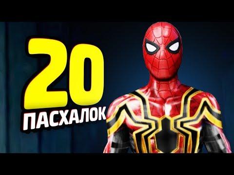 20 ПАСХАЛОК в \