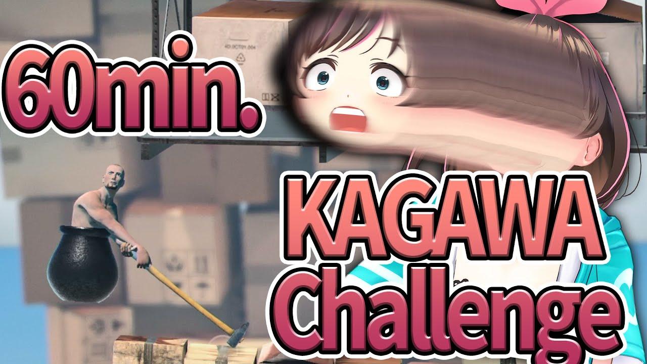 GAAAAAAAAA!!!!60分香川県民チャレンジ!【Getting Over It】