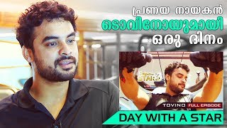 Video A day with Romantic hero Tovino  | Day with a Star | Full Episode | Kaumudy TV MP3, 3GP, MP4, WEBM, AVI, FLV Agustus 2018