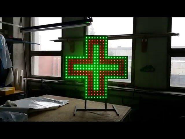 Крест аптечный 900 х 900 мм 576 светодиодов. Видео отчет готового изделия