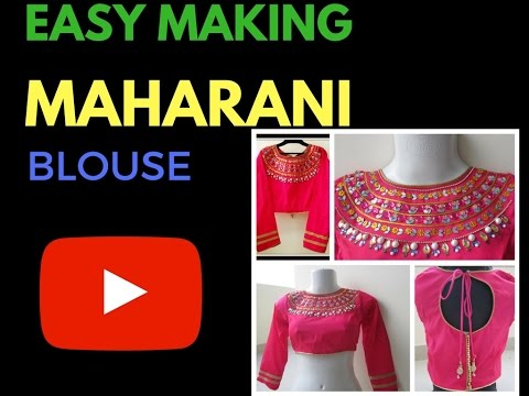 Video HOW TO MAKE MAHARANI BLOUSE ( HIGH NECK) - EASY CUTTING, SEWING AND DESIGNING - DESIGN IT YOURSELF download in MP3, 3GP, MP4, WEBM, AVI, FLV January 2017