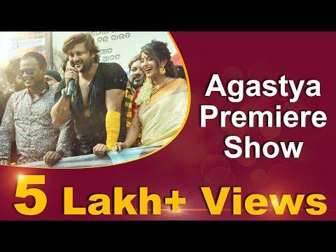 Video Anubhav & Jhilik - Interview - Agastya Premiere Show download in MP3, 3GP, MP4, WEBM, AVI, FLV January 2017