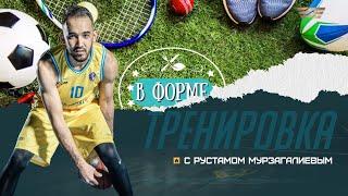 «Астананың» капитаны Рустам Мурзагалиевпен үйде жаттығу