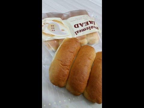 Laomian Hotdog Bun