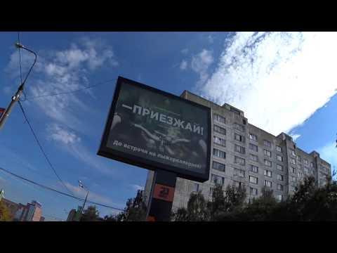 Всемирный День без автомобиля в Одинцовском районе. 22.09.2015
