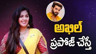 Bigg Boss Telugu 4 : Monal on her love track with Akhil