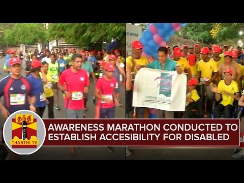 Awareness-Marathon-conducted-to-establish-accessibility-for-Disabled-People-ThanthI-TV
