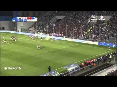 Milan - Forza Milan.