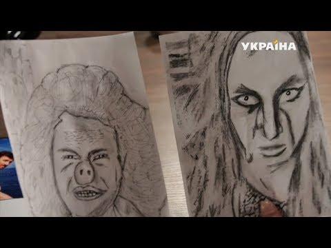 Все женщины - ведьмы | Реальная мистика (видео)