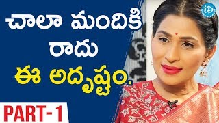 Actress / Designer Shreedevi Chowdary Exclusive interview Part #1 || #FriendsInLaw || Talking Movies