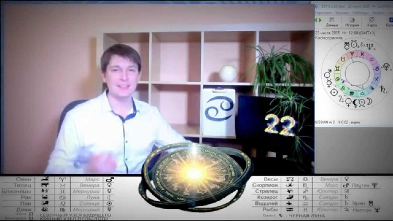 Павел Чудинов. Смотреть онлайн рак