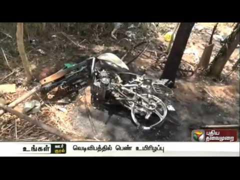 Women-dies-in-country-bomb-explosion-in-Pudukkottai