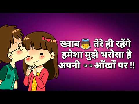 Cute quotes - New cute romantic love quotes in hindi, hindi love shayari