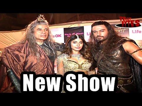 Kritika Kamra and Gaurav Khanna's New Show Chandra