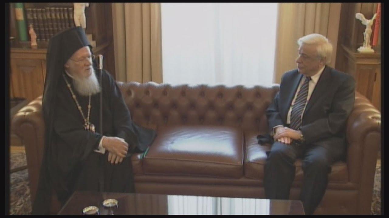 Συνάντηση του Πρόεδρου της Δημοκρατίας με τον Οικουμενικό Πατριάρχη Βαρθολομαίο
