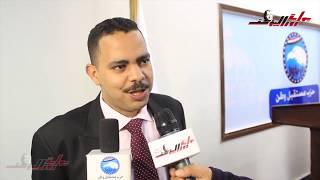 مستقبل وطن يفتتح مركز الدعم الفني لنواب المجلس