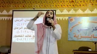 شاب مايع وقصته مع ابوشامة