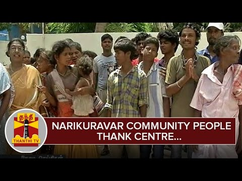 Narikuravar-Community-People-thank-Centre-for-including-their-Community-in-ST-List--Thanthi-TV