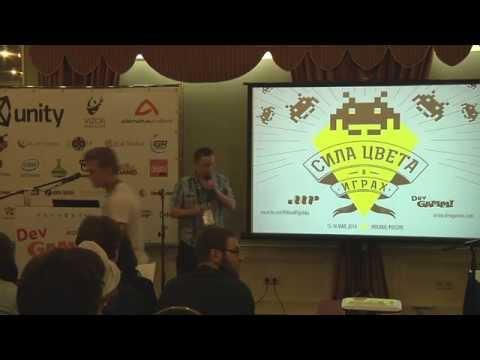 Михаил Пигичка: Сила цвета в играх (DevGAMM Moscow 2014)