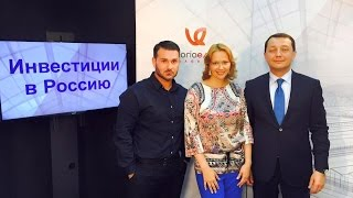 ИНВЕСТИЦИИ В РОССИЮ / Потенциал Московской области