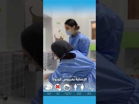اللقاء الاسبوعي على تليفزيون البحرين في برنامج شمس البحرين 2020