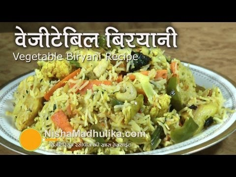 Vegetable Biryani Recipe, Veg Biryani, Vegitable Biryani Recipe